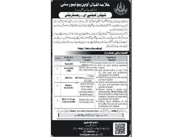 Allama Iqbal Open University AIOU Tutor Jobs in Islamabad APPLY NOW