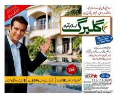 Payment Plan Of Gulberg Green Housing Scheme Islamabad