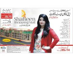 Shaheen Shopping Mall Payment Plans And Booking Detail