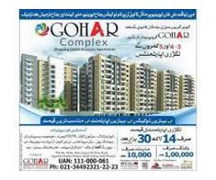 Gohar Complex Karachi ,Payment Plans, Apartments On Installment