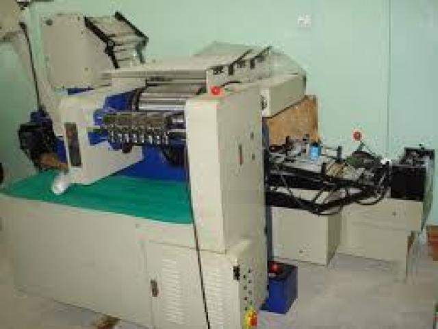Press Machine Operators Required For Our Company In Karachi