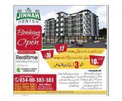 The Jinnah Centre Islamabad,Commercial Shops Payment Plans