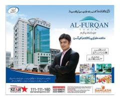 Al-Furqan Towers Peshawar Clinics And Shops On Easy Installment