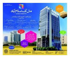 Mall of Islamabad In Bahria Town Payment Plans For Shops