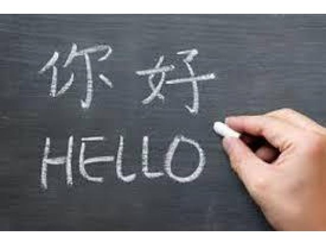 Chinese Language Classes , Speak Chinese Language Fluently-Lahore