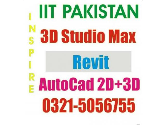 3D Studio Max Advanced Certification Course in Chakwal