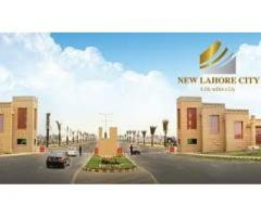 10 Marla Plot In New Lahore City Available On Easy Installments