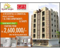 Roshan Heights Islamabad Aparments And Plots On Easy Instalments