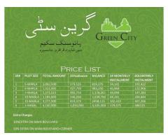 Payment Plans Of Residential Plots In Green City Mansehra