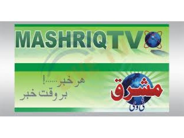 Reporters Required For Mashriq Tv Kpk Peshawar