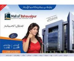 Mall Of Bahawalpur Payment Plans Of Shops And Showrooms