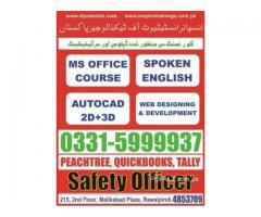 Peach Tree ,Quickbooks ,Tally Courses Classes In Rawalpindi