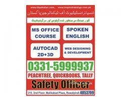 Peach Tree ,Quickbooks ,Tally Courses Classes In Rawalpindi