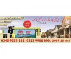 Green City Mansehra Residential Plots On Easy Installments