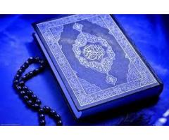 Quran Tefseer, Translation, Reading And Arabic Language Online Classes