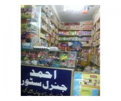 General Store With Running Business For Sale In Rawalpindi