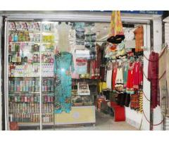 Garment & Cosmetics Shop For Sale With Running Business In Rawalpindi