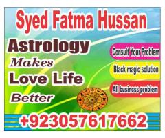 Marriage Problems Solution ,SYED FATMA HUSSAIN,+923057617662