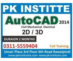 Auto Cad Get International Certificate Course Fee Is Only 85000 Rawalpindi