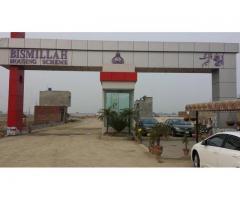 Bismillah Housing Scheme Lahore Residential Plots On Easy Installments