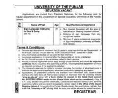 University Of The Punjab Situation Vacant Lahore, Urgently Staff Required