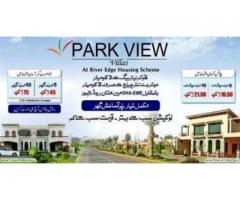 Park View Villas Lahore Prices And Payment Plans, Plots On Installments