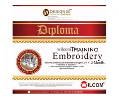Wilcom Embroidery SDC Govt of Pakistan's certified diploma program