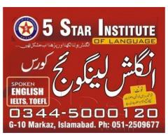 Spoken English Course with 5 Star Institute G10 Markaz Islamabad