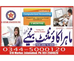 Computerized Accounting Courses with 5 Star Institute G10 Markaz.