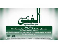 Al Ghani Housing Scheme Gwadar Residential & Commercial Plots On Insallments