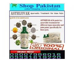 Indian Oil Asthijivak For joint Pain Relief in Pakistan