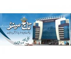 Taj Center Sialkot Apartments And Offices On Easy Installments, Booking Details