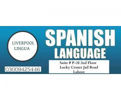 Learn Spanish  Languag, Portuguese language