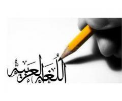 Learn Arabic Language And Speak Fluently In Just 6 Month Rawalpindi